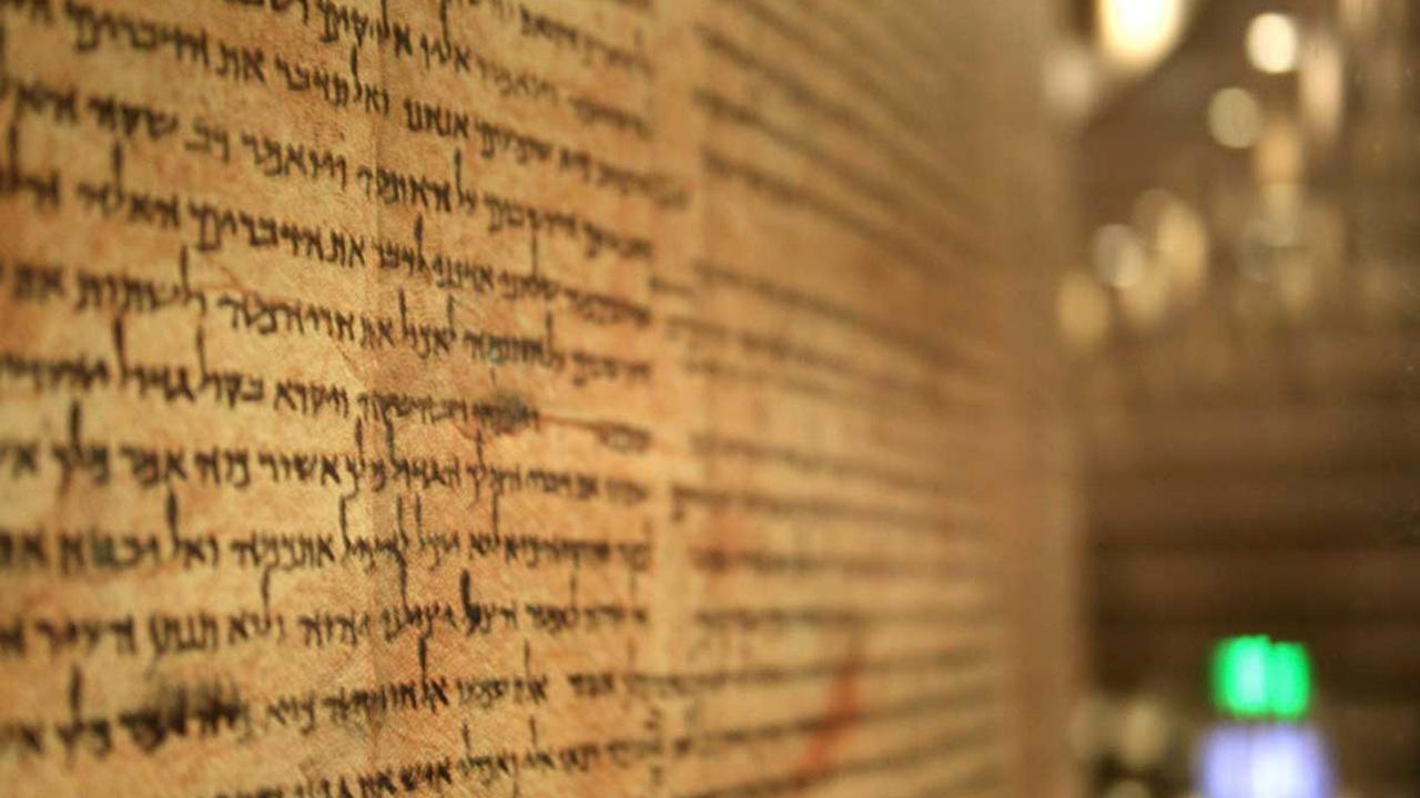 Израиль начинает масштабные поиски свитков Мертвого моря