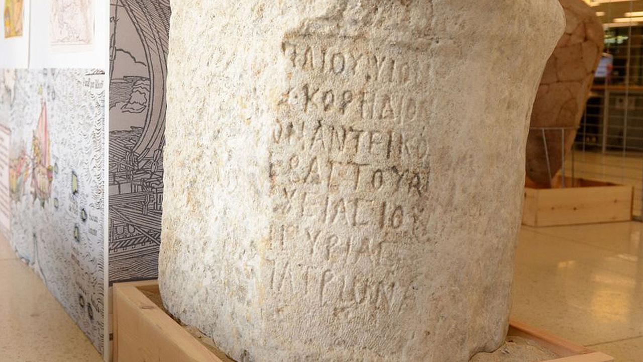 Археологи узнали имя неизвестного наместника Иудеи