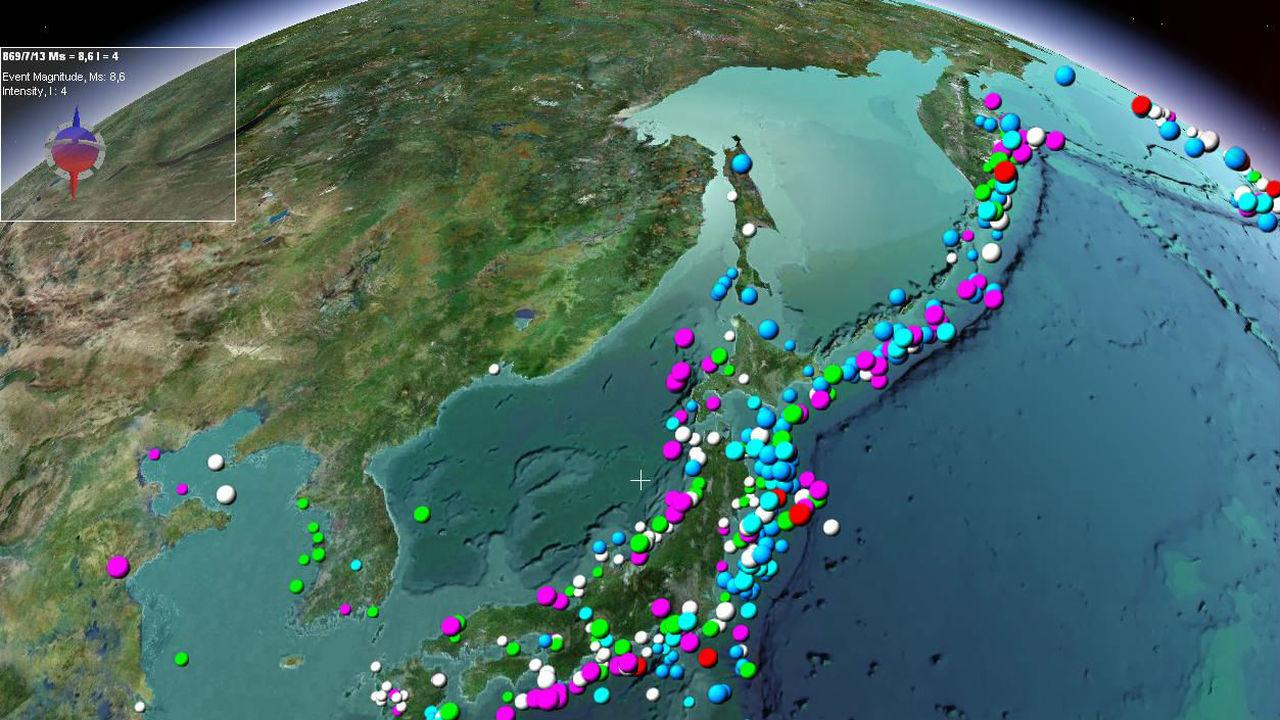 Математики НГУ представили метод максимально быстрого определения источника цунами