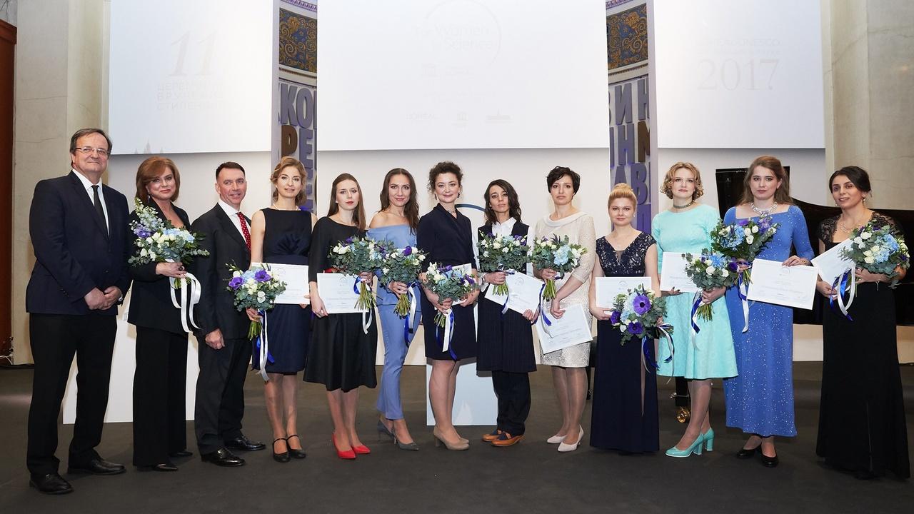 Десять российских женщин-учёных получили стипендии L'Oreal-ЮНЕСКО