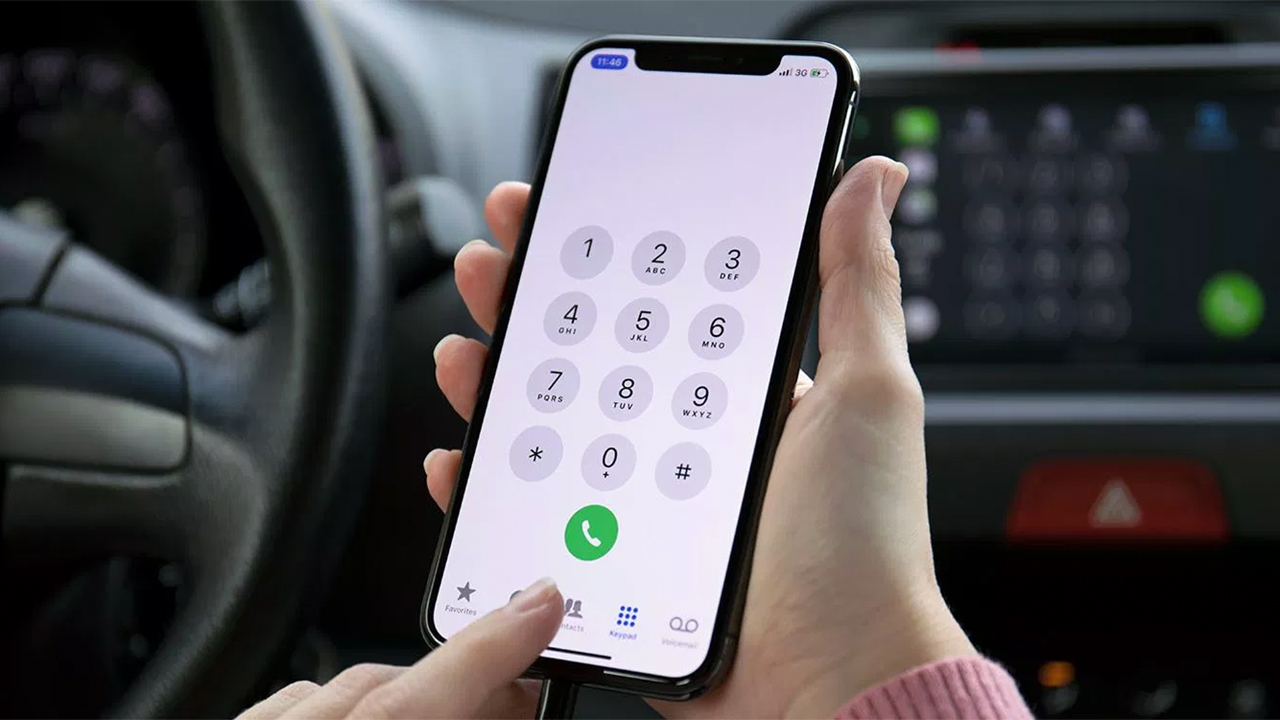 В КНР  запретили iPhone
