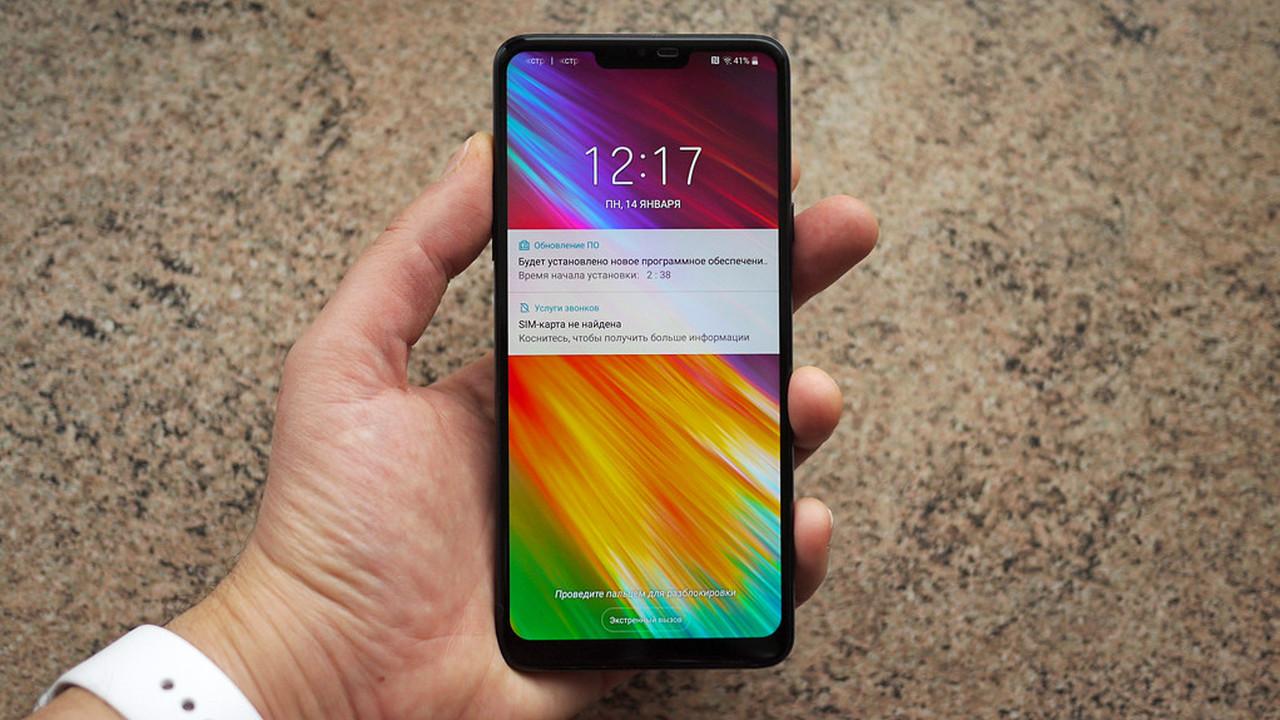 "Обзор смартфона LG G7 Fit: флагман ""лайт"""