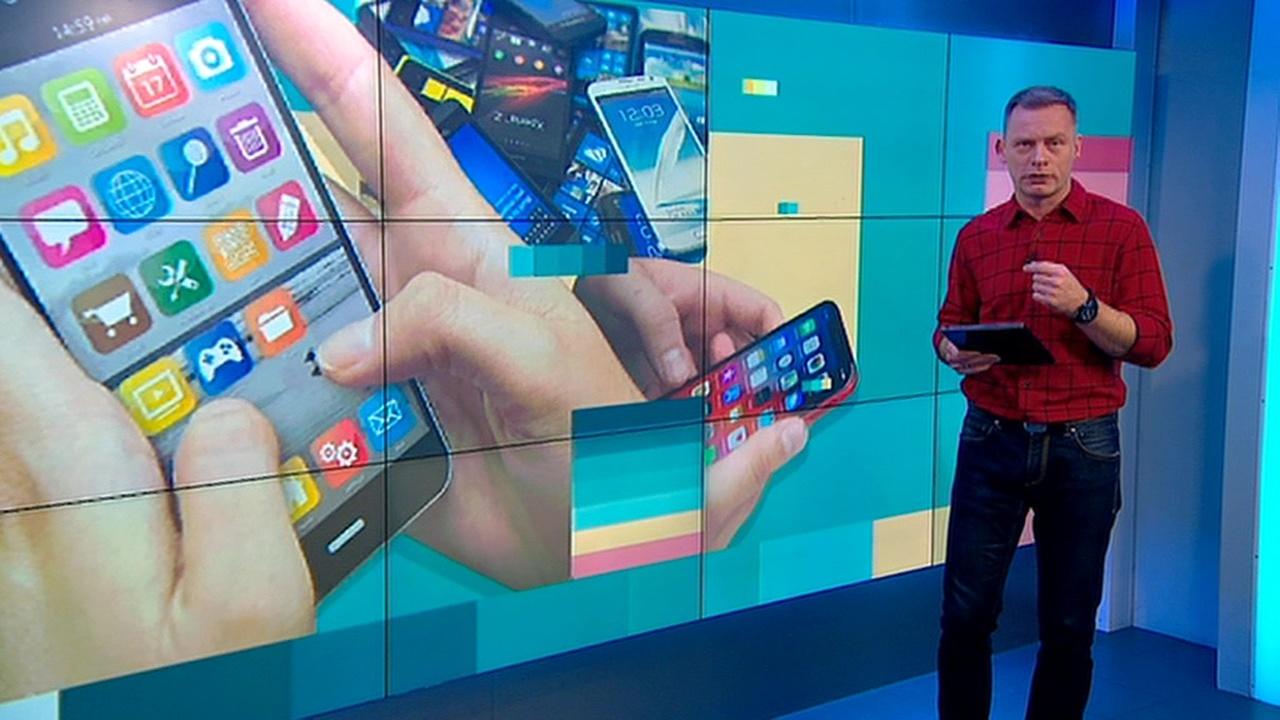 российские приложения на смартфонах хотят сделать обязательными