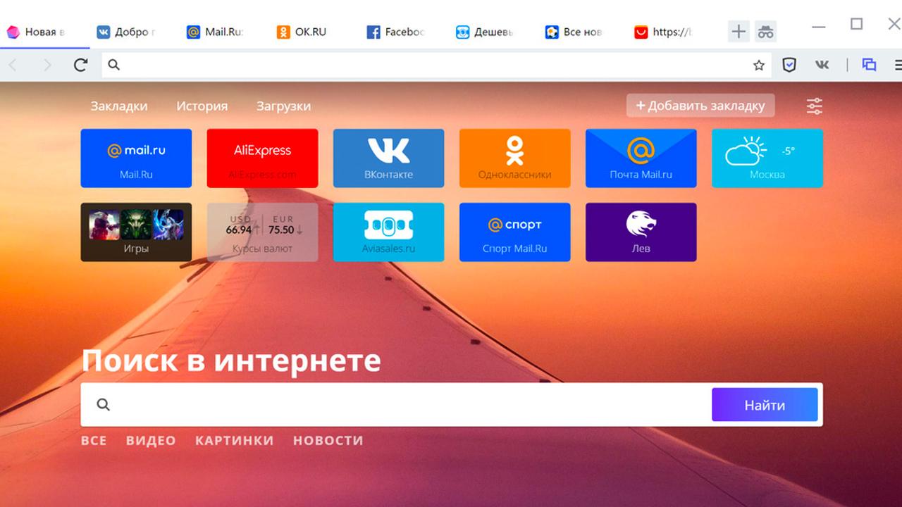 Mail.Ru Group заплатит миллион рублей за взлом нового браузера