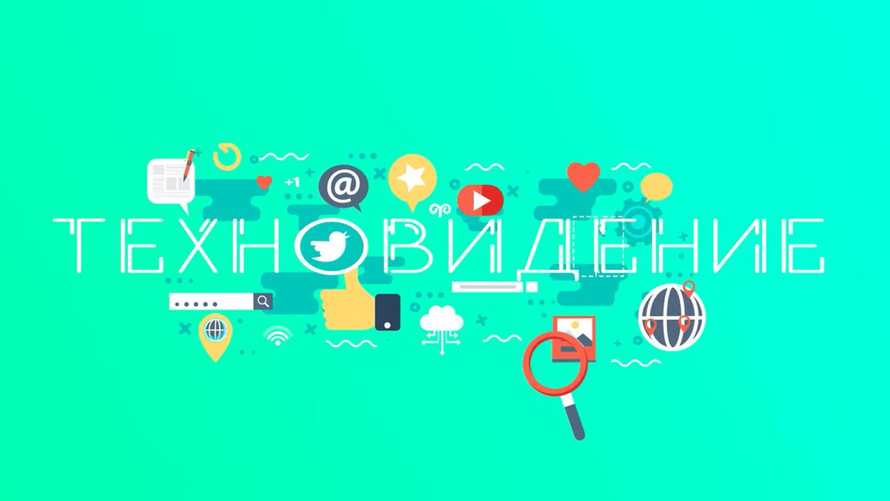 Техновидение: Huawei с российской ОС. И будет ли вкусным несладкий Android