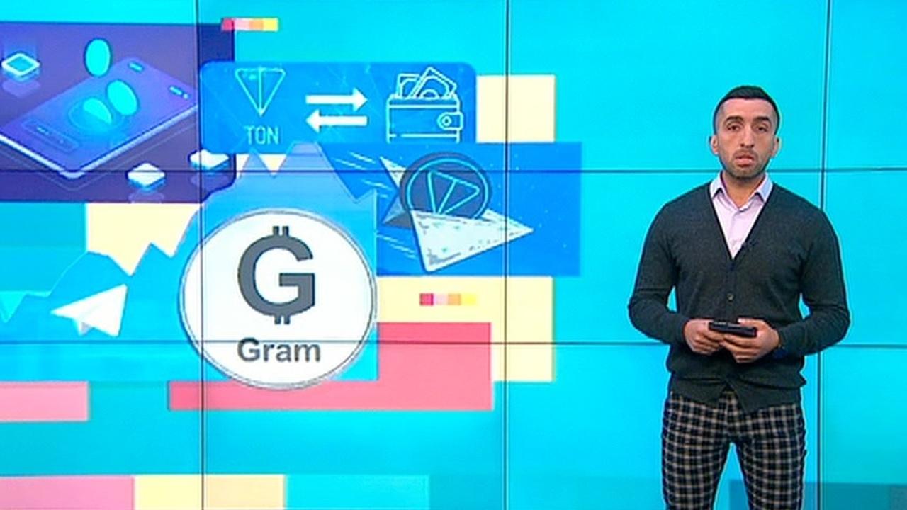 Вести.net: Telegram откроет свой блокчейн 1 сентября