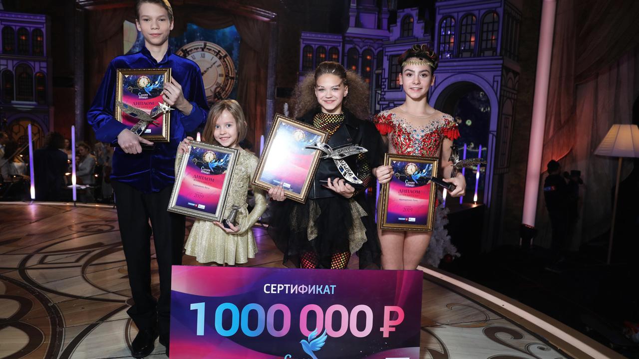 """Шестой сезон уникального конкурса """"Синяя птица"""" завершен"""