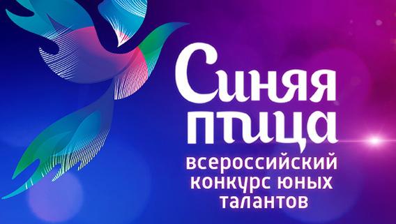 Принять участие в интернет конкурс