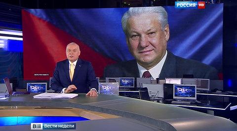 Современники стали хуже относиться к Ельцину