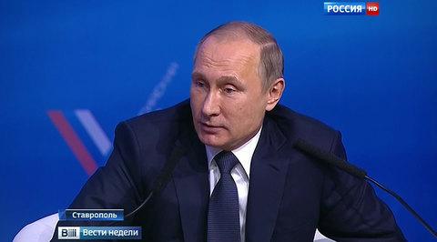 Путин рассказал, что убьет доходы населения
