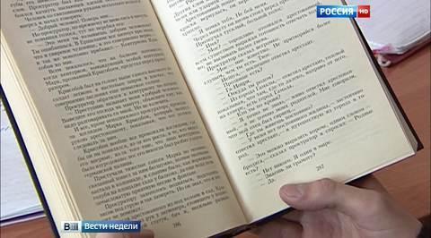 Словесность в опасности: россияне читают на