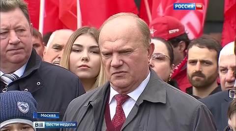 Монсон и Зюганов воздлжили цветы к мавзолею Ленина