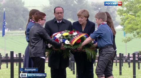 Франция отметила 100-летие битвы под Верденом