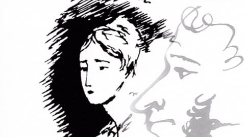 А.С. Пушкин. Тысяча строк о любви. Выпуск 18-й