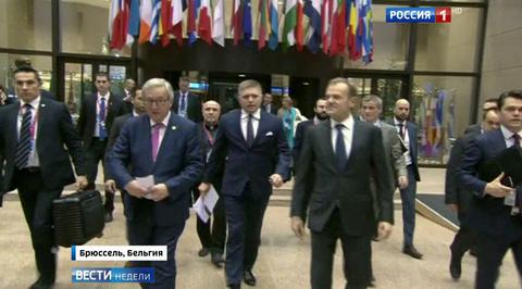 Европа подкинула Киеву символическую перемогу