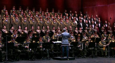 Александровская песня