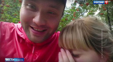 Пойманный волонтерами маньяк-педофил закопал ребенка на даче своих родителей