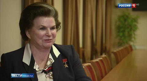 Валентина Терешкова - легенда и скромная труженица