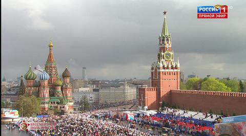 Военный парад, посвященный 72-й годовщине Победы в Великой Отечественной войне 1941-1945 годов. Москва. Бессмертный полк. Часть 2