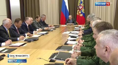 В Сочи обсудили проект перевооружения страны до 2025 года