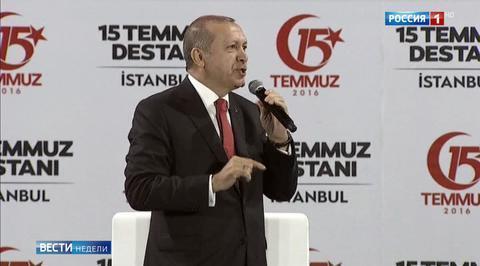 В Турции отметили годовщину путча