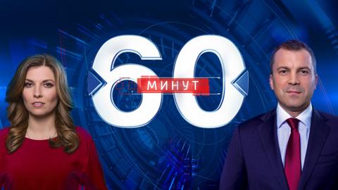 Канал луганск 24 программа передач на сегодня
