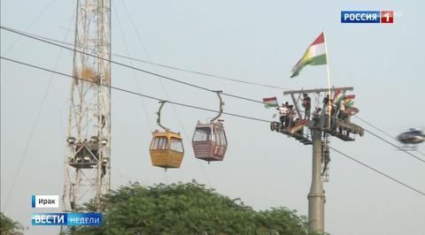 Курды считают, что заплатили за независимость кровью