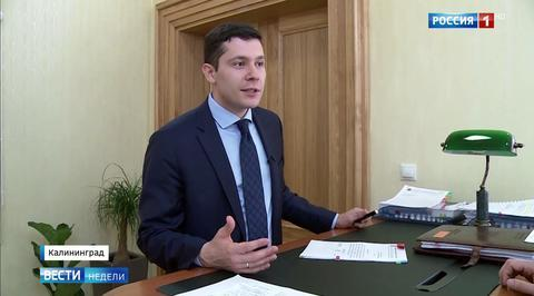 Алиханов решил заняться преобразованием общественных пространств