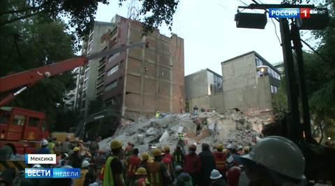 Сейсмоустойчивые здания не выдержали землетрясений в Мексике