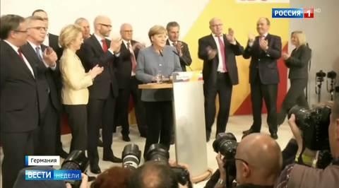 Меркель - у власти, ее оппоненты