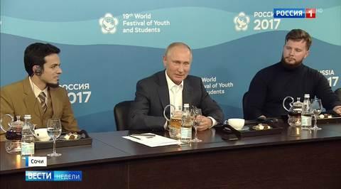 Россия поможет участникам фестиваля молодежи сделать шаг к исполнению мечты