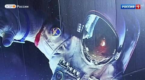 """Салют-7. Фильм показали в городе космонавтов (сюжет программы """"Утро России"""")"""