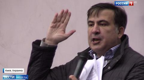 Саакашвили потребовал импичмента Порошенко у стен Рады