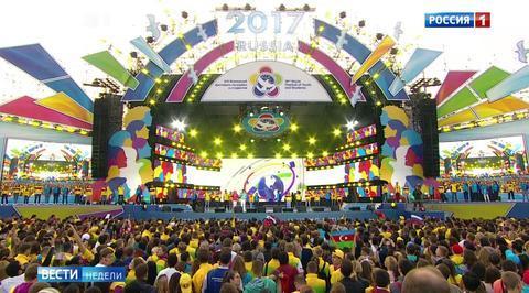 Закрытие фестиваля молодежи и студентов было теплым и эмоциональным