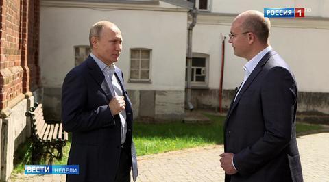Путин – о Ленине и мощах святых