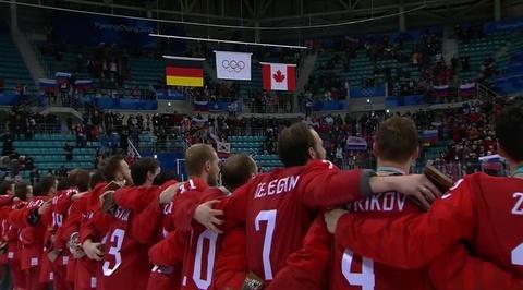 XXIII Зимние Олимпийские игры. Торжественная часть награждения Хоккеистов из России
