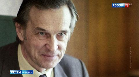 Валентин Фалин – творец истории и честь эпохи