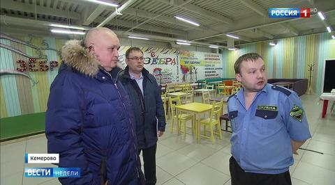 Кемеровская трагедия: Цивилев назвал безопасность вопросом номер один