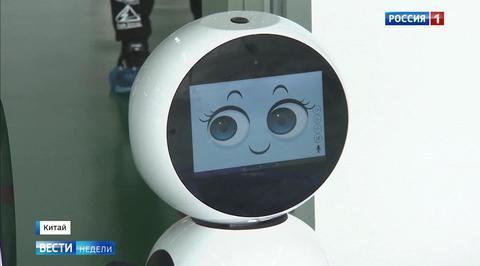 Китайцы ставят на искусственный интеллект