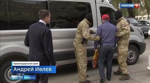 Громкие аресты в Сочи и Краснодаре: чиновники проворачивали жилищные аферы