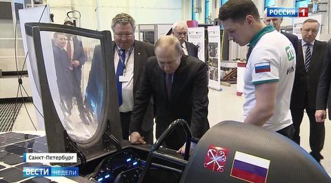 Молодые российские ученые создали мощнейшую в мире ударную систему