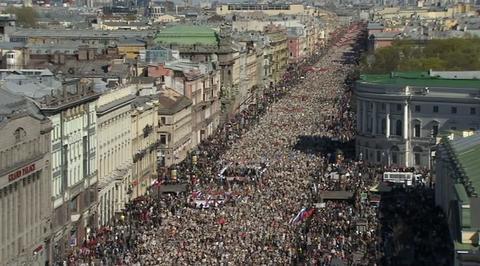 Военный парад, посвященный 73-й годовщине Победы в Великой Отечественной войне 1941-1945 годов. Санкт-Петербург. Бессмертный полк