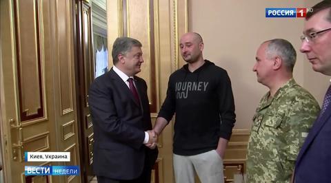 Бабченко не смог вжиться в роль трупа