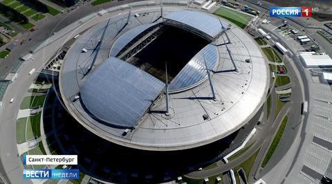 Гостей ЧМ-2018 ждут стадион-броненосец и огромный глобус-мяч