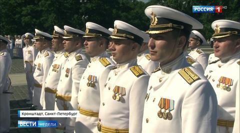 В Кронштадте состоялся выпуск молодых офицеров