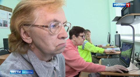 Эксперты: если пенсионный возраст будет низкий, экономика развалится