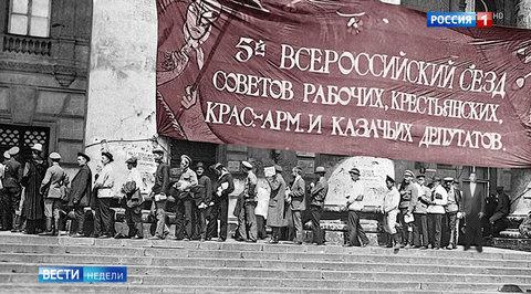 Как мятеж левых эсеров повлиял на ход истории
