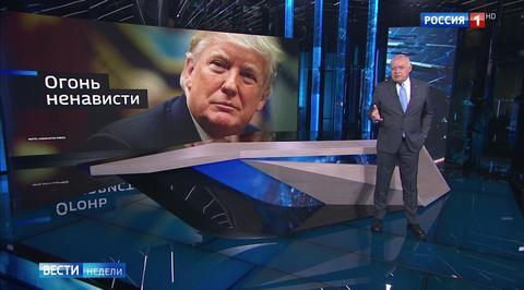 Вокруг американского президента сгущается атмосфера ненависти
