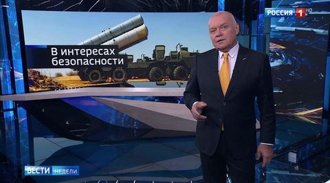 Россия накроет Сирию защитным куполом
