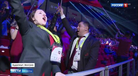 EuroSkills: Россия впервые победила и в балльном и медальном зачетах